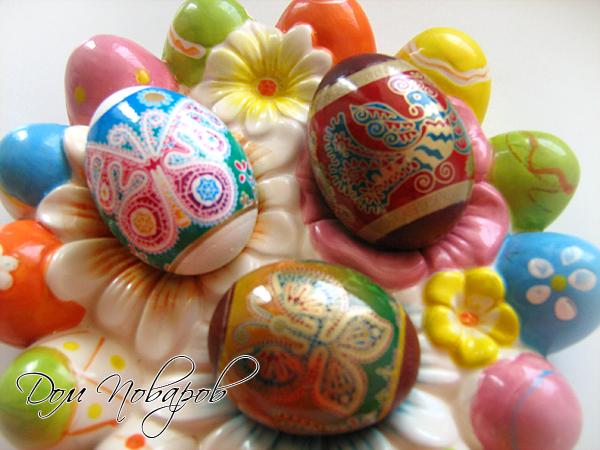 Evde Güzel Yumurtalar Nasıl çizilir Karakteristik Bir Yansımayla