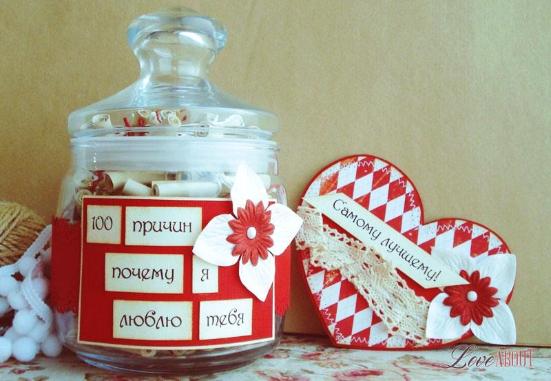 Необычный подарок на годовщину знакомства знакомства без регистрации с телефонами с фото хабаровск