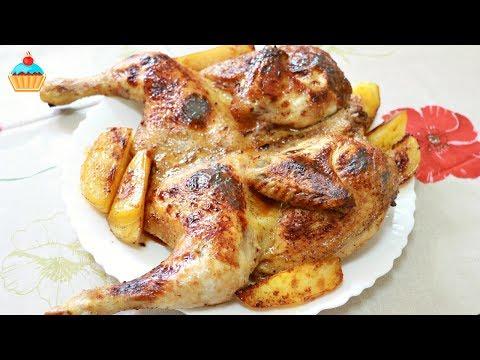 Multivarkta tavuk kanatları nasıl pişirilir